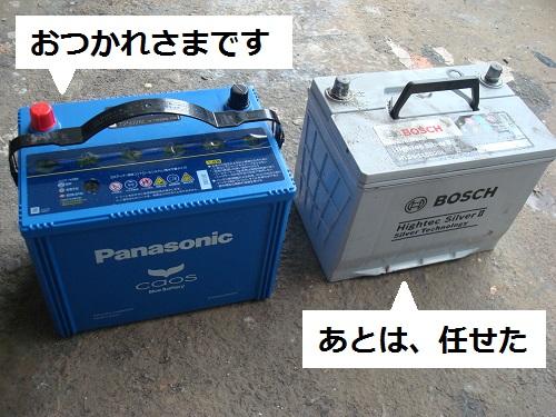 新旧バッテリー顔合わせ