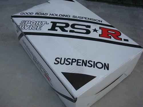 RSRダウンサス