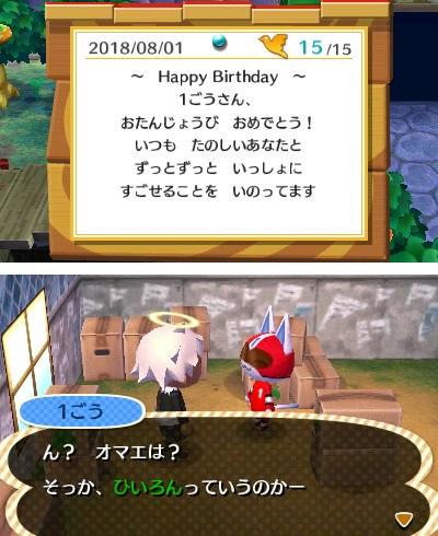 誕生日でした。。