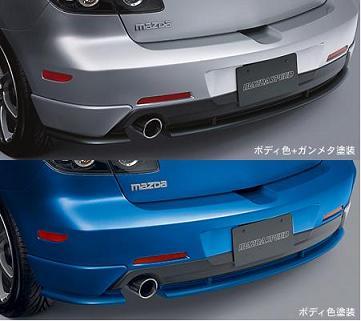 MazdaSpeedおしり。。