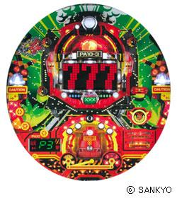 CRパトラッシュ3 GREEN R