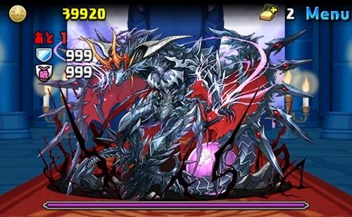 ヘラ=ドラゴン降臨に挑戦